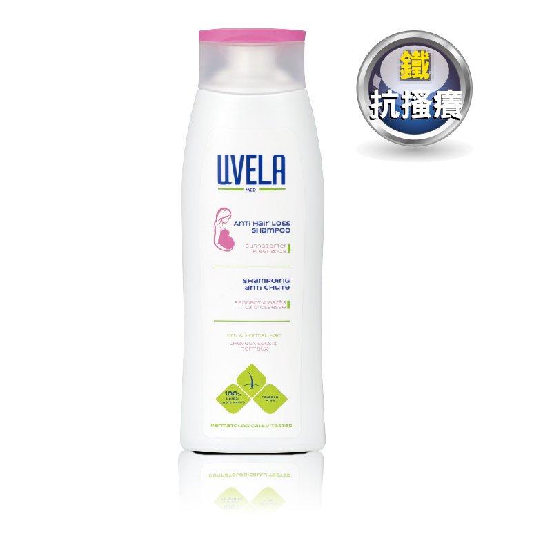 歐薇菈微量元素孕髮洗髮精(一般&乾性髮質適用)