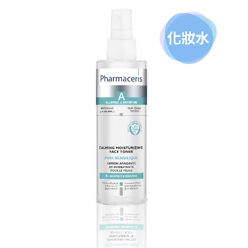 法瑪仕益生元玻尿酸化妝水