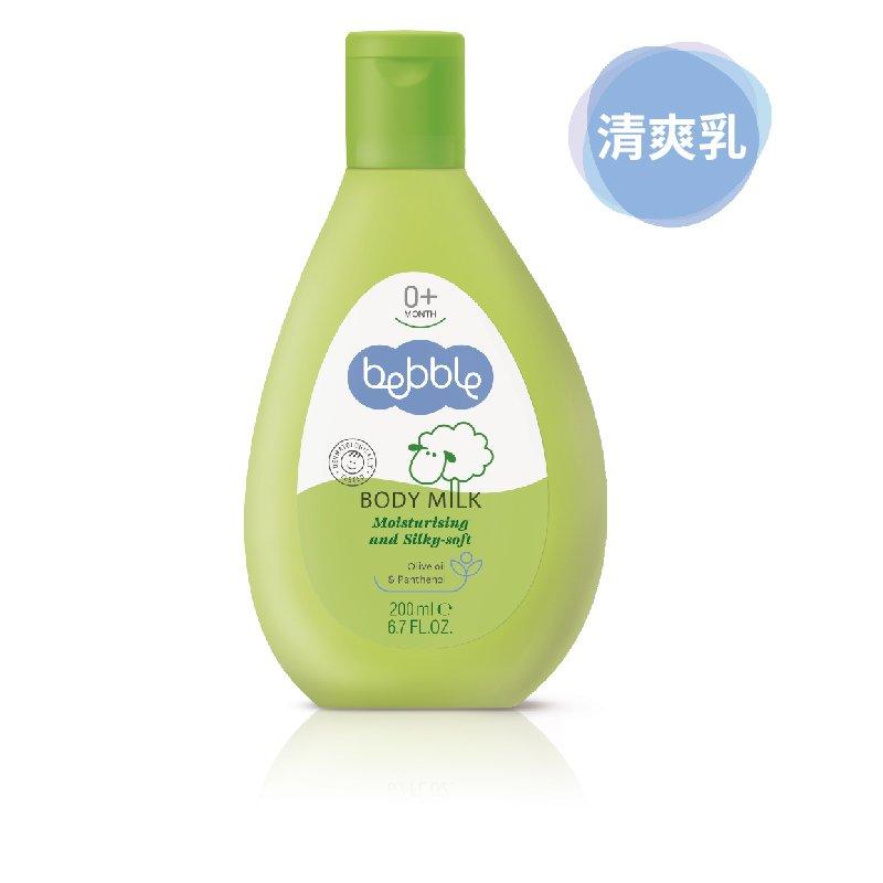 貝朵橄欖滋養身體乳