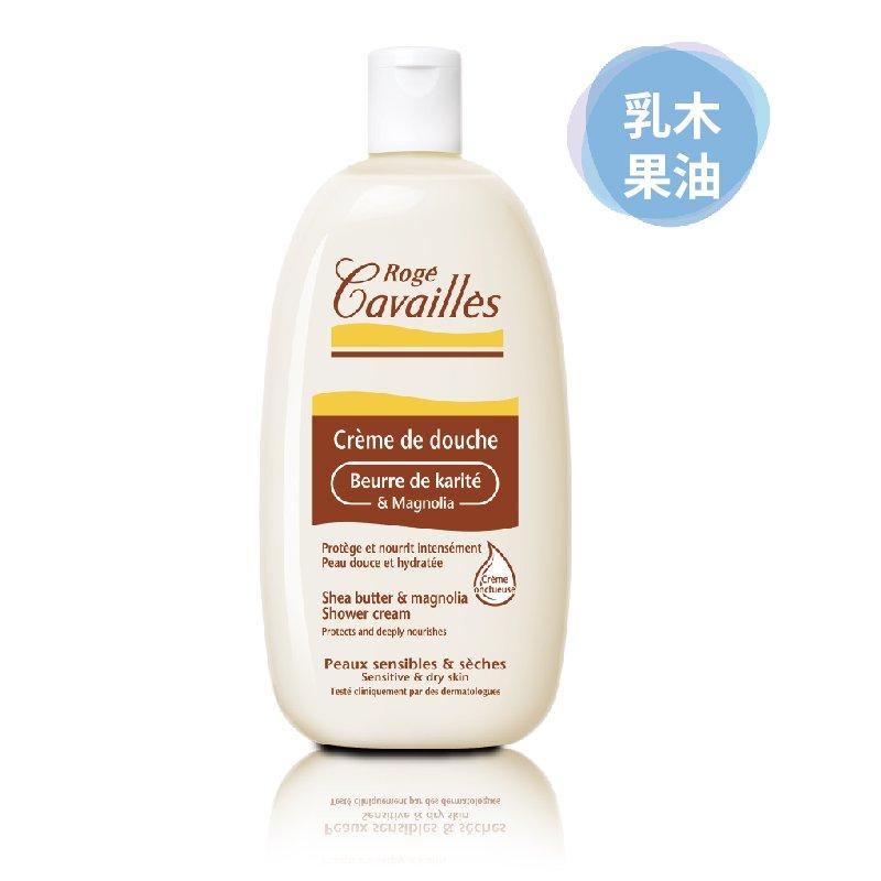 卡維亞乳木果油護膚沐浴乳
