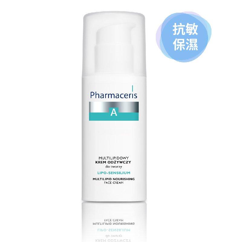 法瑪仕益生元8.5神經醯胺保濕霜