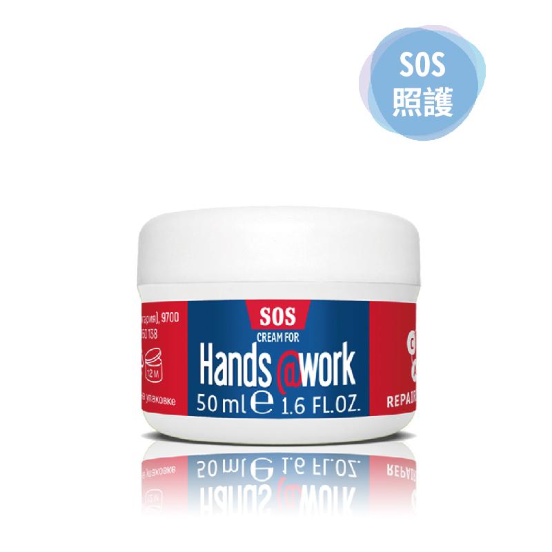 手護適SOS急時修護霜